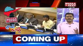 Exclusive Ground Report On CM Chandrababu's New York Tour