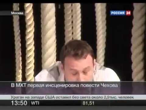 МХТ имени А. П. Чехова - Дуэль