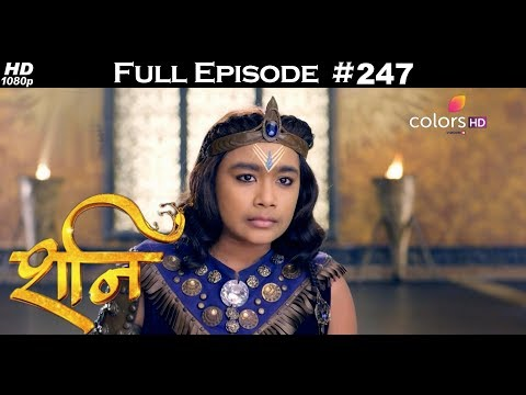 Shani - 17th October 2017 - शनि - Full Episode thumbnail