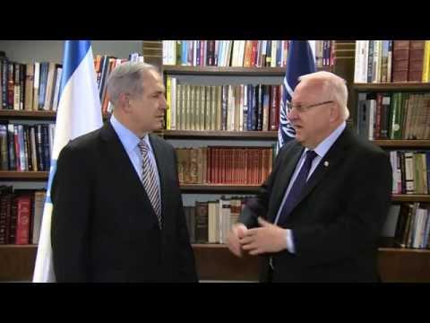 PM Netanyahu Meets President Reuven Rivlin