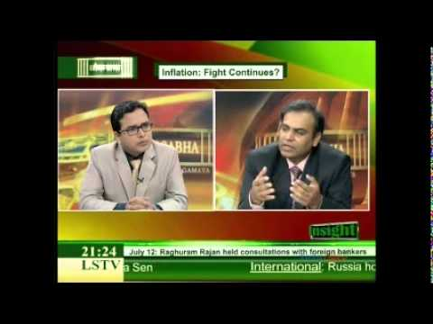 20130716 Lok Sabha TV Interview: Aman Agarwal on State of Indian Economy: Inflation Flight Continues