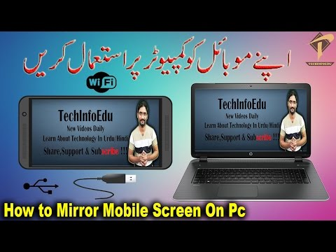 How to mirror your android mobile screen on computer | Mirror your Android Screen on Pc