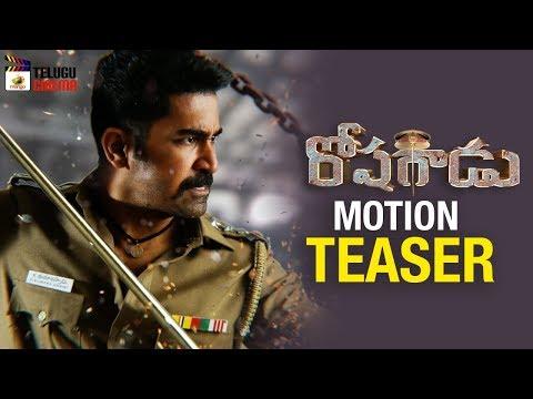 Vijay Antony's Roshagadu Motion TEASER | Ganesha | Vijay Antony | #Roshagadu | Mango Telugu Cinema