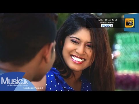 Rathu Rosa Mal - Pavithra Kasun