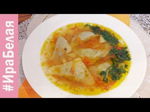 Равиоли постные рецепты