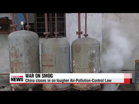 China closes in on tougher Air-Pollution-Control Law   중국 ′스모그와의 전쟁′…최강의 규제법 제정