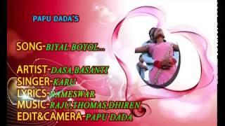 Latest Album dhak dhak HD santali video song-biyol boyol Singer -Karu kar
