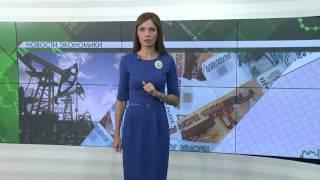 Ейск инфо сайт новости