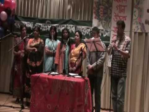 Bangladesh Association Of Guelph - Coffee House Er Sei Addata Ajj Ar Nei - Chorus video
