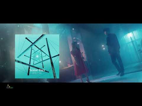 Download Kim Joon Tae 김준태 of TREI _ Someday / Perfume 퍼퓸 OST  Part 11 Mp4 baru