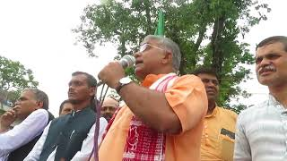 BJP is protesting the wide spread Political Terrorism of TMC