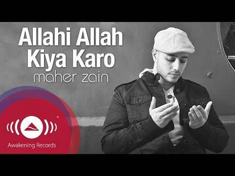 Maher Zain - Allahi Allah Kiya Karo | Vocals Only Version (No...