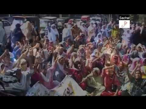'sachal Music studios' Dama Dam Mast Qalandar video