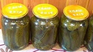 Лучший рецепт соленых огурцов на зиму. По вкусу как бочковые