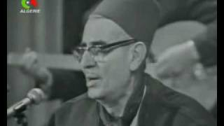 "El Anka Hadj M'Hamed El Anka ""Lehmam"""