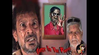 Ghost in photo  Short horror film bangla (ছবিতে ভূত)