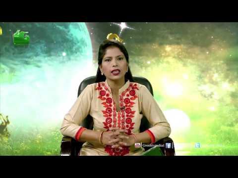Krishi Aur Nakshatra - Weekly Predestined Of 18th June 2017 to 24th June 2017 Green TV
