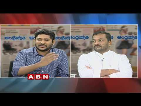 Debate on CM KCR and CM Chandrababu Naidu Delhi Tour | NITI Aayog | Public Point | Part 1