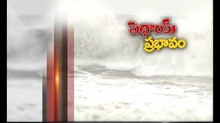 Cyclone Phethai Andhra Pradesh on High Alert | NDRF Teams Deployed in Coastal Districts