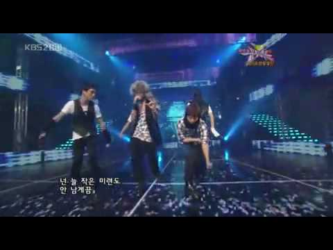 big bang Haru Haru TaeYang Mistake