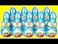 10 Kinder Surprise Bunny Counting Song 1-10 Ultimate Surprise Easter Egg Toys