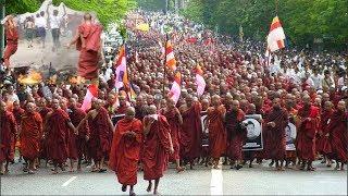 হায় আল্লাহ্ একি হতে যাচ্ছে বাংলাদেশ শাসন করবে সন্ত্রাসী বৌদ্ধরা।যেভাবে বাংলাদেশ দখল করবে বৌদ্ধরা