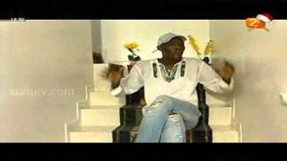 Nder Ak Lamine : Homme public