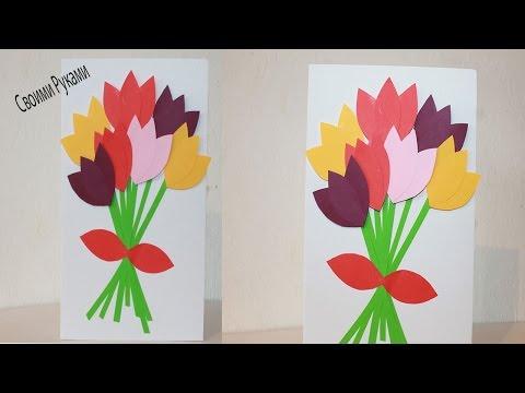 Простые открытки для бабушки своими руками