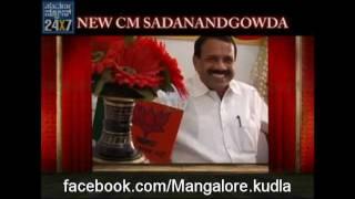 Karnataka New CM SADHANAND GOWDA - Suvarna news Tulu Mix