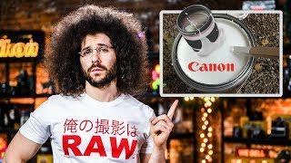 Canon Fails AGAIN? Sony Brings a 24-200mm Zoom | Photo News Fix