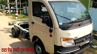 Tata Ace HT Truck Chassis Hindi Review includes mileage, Price, Payload Capacity, Specifications