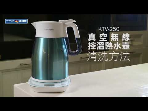 Cordless Temperature Control Vacuum Kettle (KTV-215): Cleaning & Maintenance