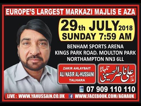 Allama Ali Nasir Al Hussaini (Talhara) - AGHA - Northampton (UK) – 29th July 2018