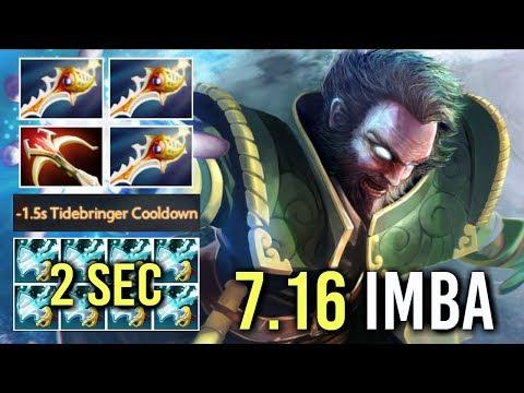 NEW IMBA 7.16 TALENT 2 SEC Tidebringer Kunkka 3x Divine Rapier Epic Crazy Game WTF Dota 2