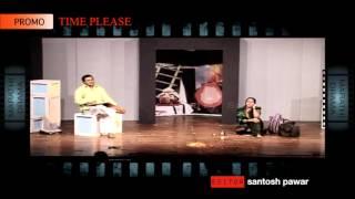 Marathi Natak Time please Promo 2