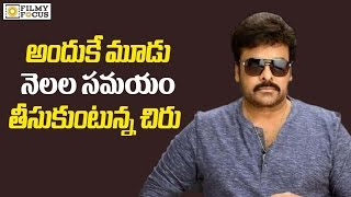 Reason Behind Chiranjeevi 151st Movie Delayed - Filmyfocus com