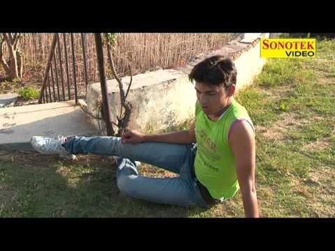 Haryanvi Sad Song- Na Dil Tutan Ki Awaj Hue Re | Khudka | video