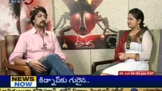 Eega - Chit Chat With Sudeep On Eega Movie (TV5) - Part 01