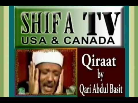 Qiraat Surah-e-rehman By Qari Abdul Basit video