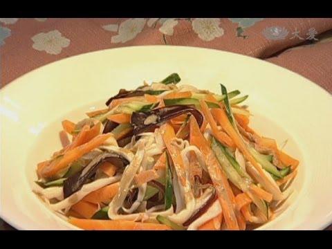 現代心素派-20140707 單元料理 - 陳怡靜營養師 - 花旗參鮮菇湯、芝麻醬什蔬