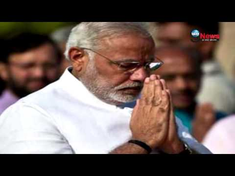 Third Day to Modi's 10 Days Tour of Three Nations