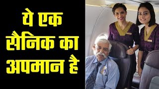 AirVistara surrenders to liberal bullies, deletes post praising Maj Gen Bakshi after posting it