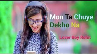 Bangla New Music Video 2017 | Mon Ta Chuye Dekho Na | Rakib Musabbir And Farabee | Full HD Video...