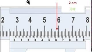 المسافة والإزاحة فيزياء أولى ثانوي
