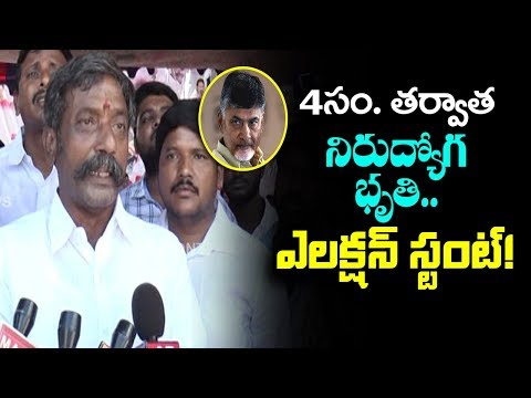 YSRCP Held Bike Rally With Unemployees | YSRCP Conduct Nirudyoga Deeksha In Kurnool | Mana Aksharam