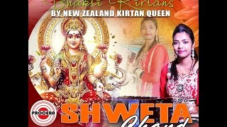 Shweta Chand Volume 3 Trailer 2016 (Procera Release) Diwali Special