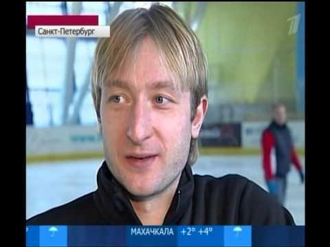 Интервью Евгения Плющенко в связи с рождением сына