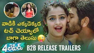 4 Letters Back To Back RELEASE TRAILERS | Eswar | Tuya Chakraborthy | 2019 Latest Telugu Movies