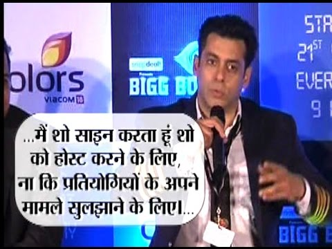 Abp News Web Exclusive L Salman To Promote Srk's 'hny' L Watch Full Pc video