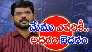Mahaa Murthy Gives Full Clarity About Rumors On Mahaa News | #PrimeTimeWithMurthy